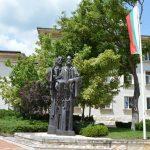 Паметникът на Кирил и Методий