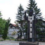 Паметникът на Софроний Врачански