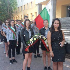 Честване 110 години от Независимостта на България