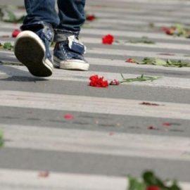Световен ден на жертвите на пътя